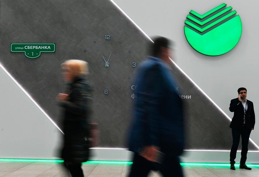 Сбербанк система распознавания лиц клиентов