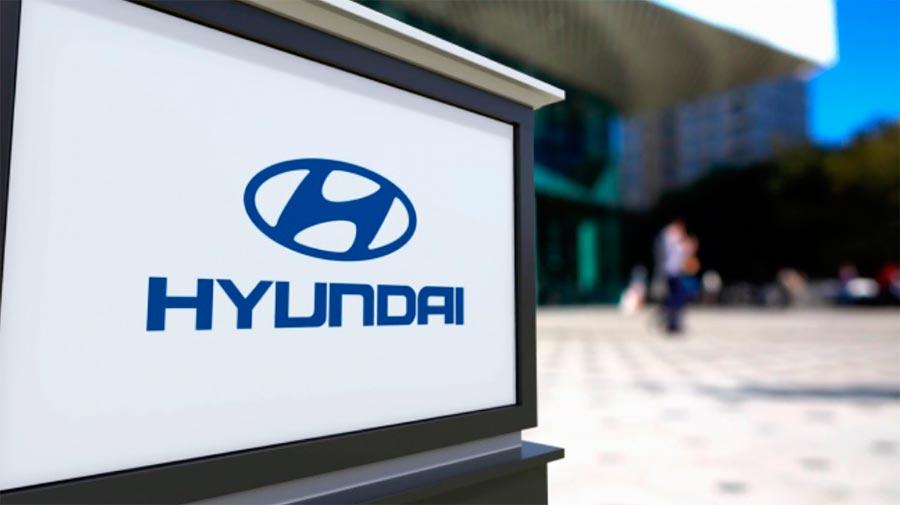 battery-giant батарея-гигант Hyundai