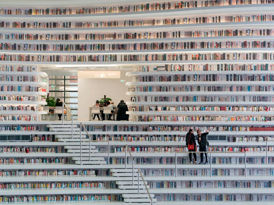 Китай крутейшая библиотека China the coolest library