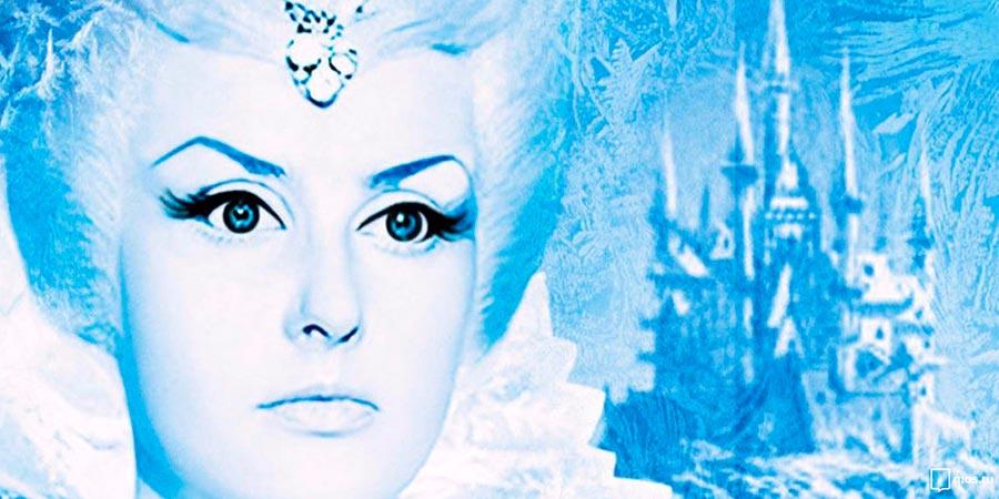 новогодние фильмы России и ближнего зарубежья Снежная королева