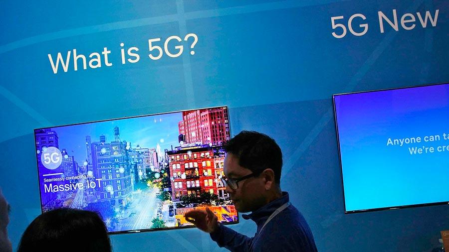 Утверждена первая спецификация 5G The first approved specification 5G