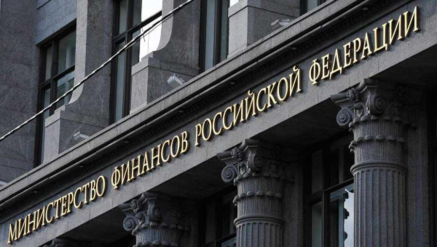 Тема года: чиновники представили законопроект о регулировании криптовалют в России