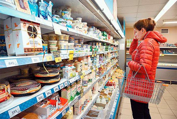 советы супермаркет свежие продукты