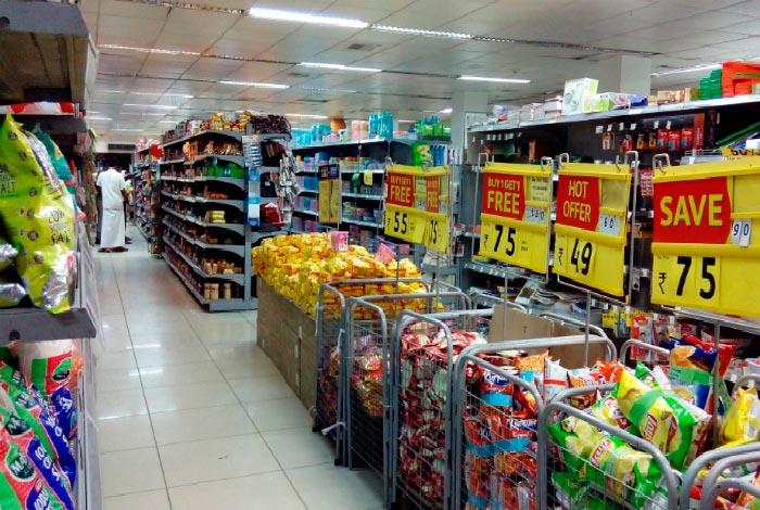 советы супермаркет скидки