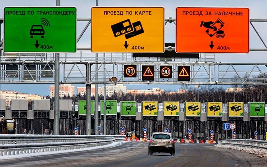 транспондер для всех платных дорог
