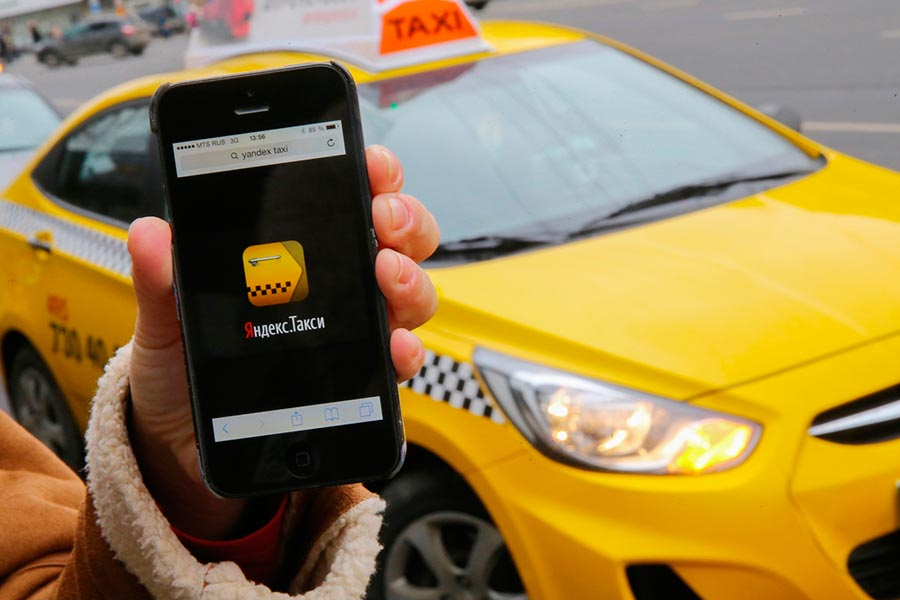 Яндекс.Такси Yandex.Taxi
