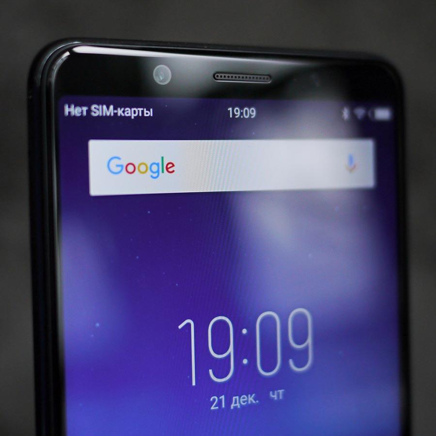 Обзор смартфона Vivo V7