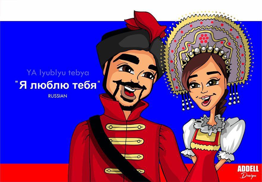 День Святого Валентина по всему миру