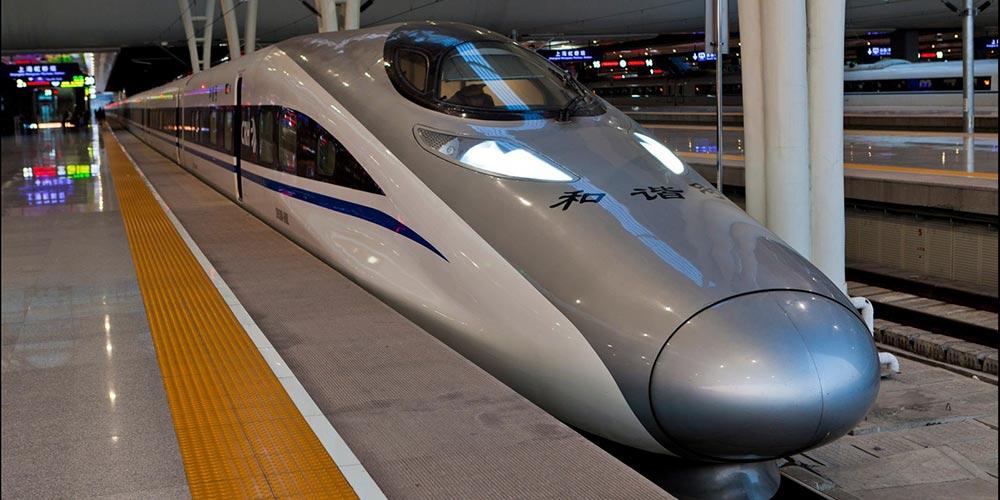 самые быстрые поезда мира СиЭрЭйч380А