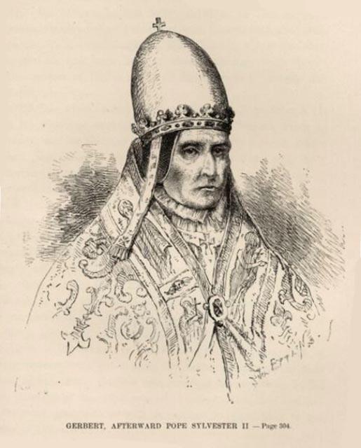Конец света который так и не наступил священнослужитель Сильвестр II