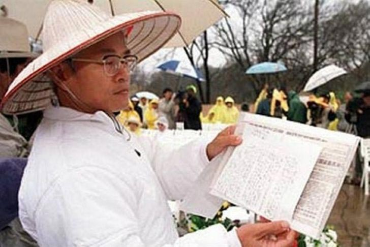 Конец света который так и не наступил Хон-Минг Чен