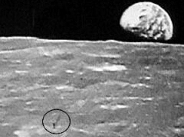факты Луна дым