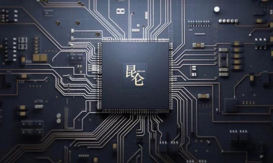 Baidu чип для искусственного интеллекта Куньлун