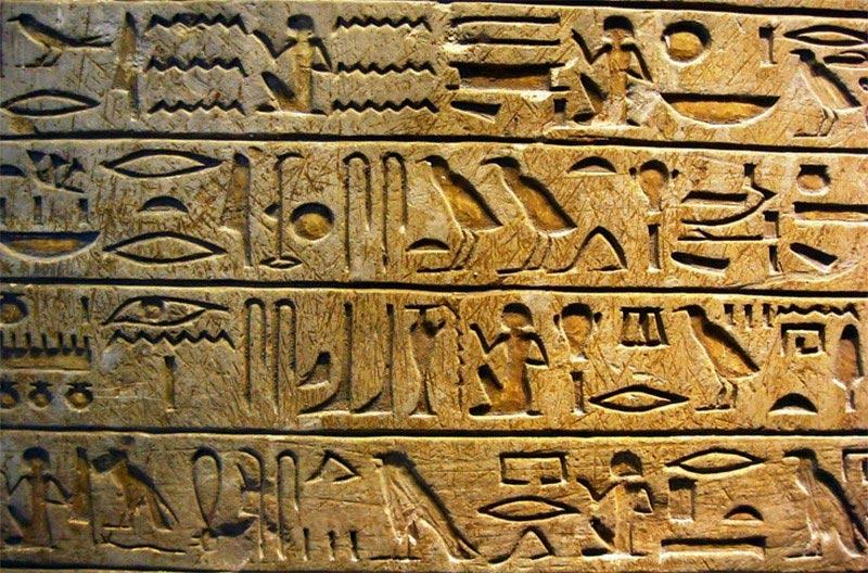 факты о Древнем Египте Иероглифы