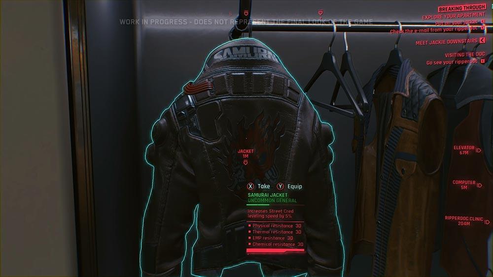 Cyberpunk 2077 игровой процесс