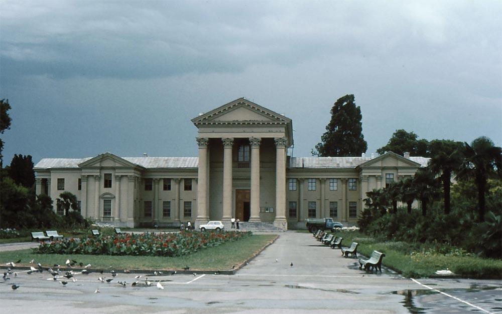 Сочи в фотографиях 80-х годов художественный музей