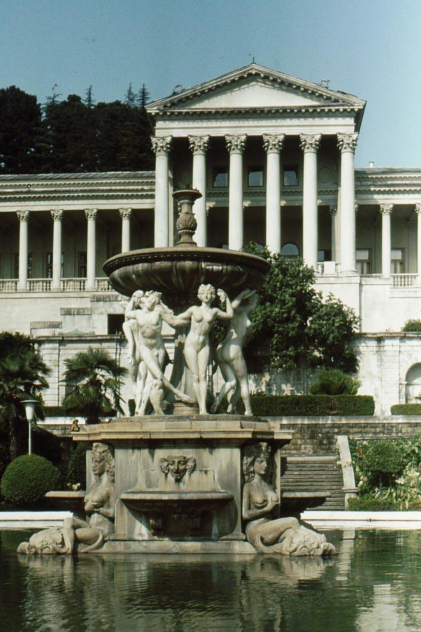 Сочи в фотографиях 80-х годов фонтан