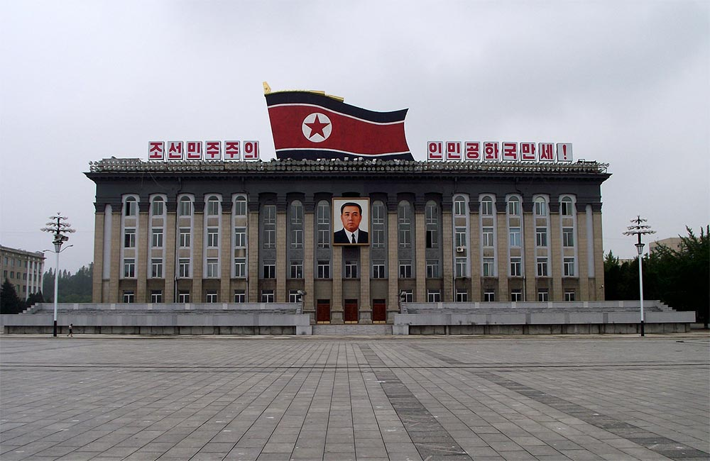 Запрещенные места для посещения на Земле комната 39 Северная Корея